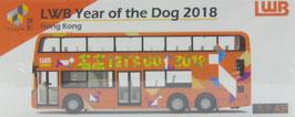LWB Year of the Dog 2018