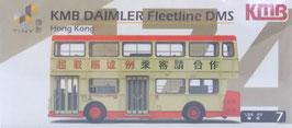 No.174 KMB Daimler Fleetline DMS