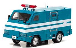 1/43 2005 警察本部警備部機動隊特型遊撃車両