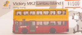 No.75 Victory MK2 Lantau Island BUS