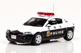 1/64 マツダ RX-8 SE3P 警視庁交通機動隊車両