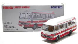 1/64 LV-184b トヨタコースター ハイルーフデラックス車