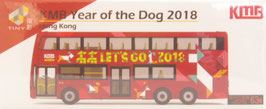 KMB Year the Dog 2018