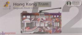No.52 Hong KOng Tram (Nagasaki Route Liverty)