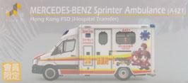 Mercedes Benz Sprinter Ambulance FSD Hospital Transfer