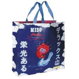 Miso Pretty (Bird) - Shopper