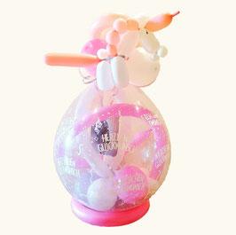 Geschenkballon / Verpackungsballon Herzlichen Glückwunsch mit Einhorn