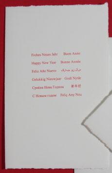 Neujahrsgrüße, 12 Sprachen