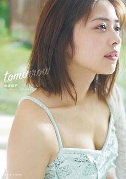 Photobooks von Tomoko Kanazawa