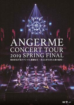 Hello Pro Premium Angerme Concert Tour 2019  ~Haru Final Wada Ayaka Sotsugyo Special Rinne Tensei~ Arutoki Umaeta Ai no Teisho