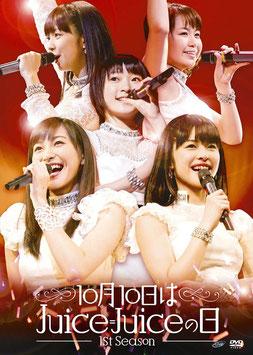10 Gatsu 10 Ka wa Juice=Juice no Hi - 1st Season - Produktname