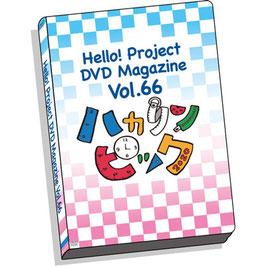 HELLO!PROJECT DVD MAGAZIN 66 - ?