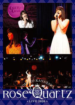 Tomoko Kanazawa Live 2020 ~Rosen Quartz~