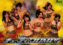 °C-ute Concert Tour 2009 Natsu Aki ~Cutie JUMP!~