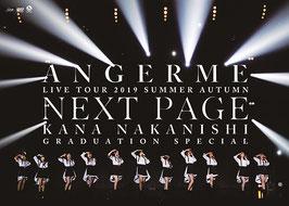 """ANGERME 2019 Aki """"Next Page"""" Kana Nakanishi Special"""