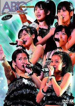℃-ute Concert Tour 2009 Haru ~A B ℃~