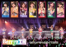 Berryz Koubou Tanabata Special Live 2013