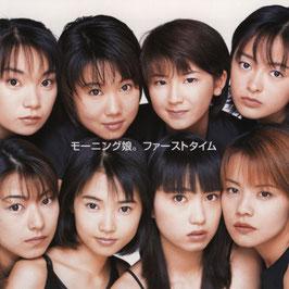 Albums von Morning Musume