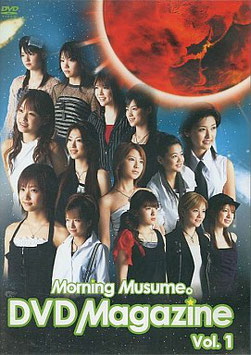 Alle Morning Musume DVD Magazine