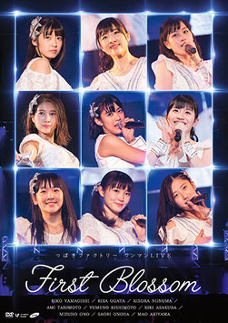 Tsubaki Factory One-Man LIVE ~First Blossom~