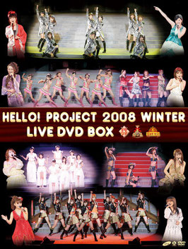 Hello! Project 2008 Winter