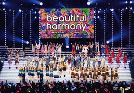 Hello! Project 2019 Summer - Beautiful Harmony -