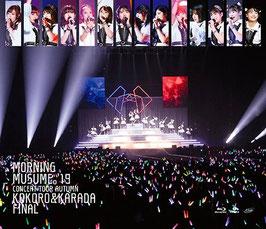 Moring Musume'19 Concert Aki Tour 2019 <Kokoro & Karada>