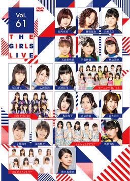 GIRLS LIVE 61 - 70