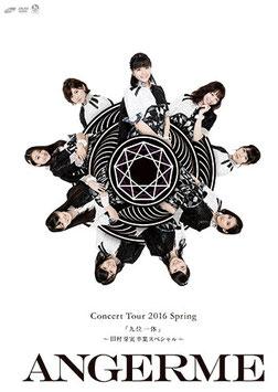 """ANGERME Concert Tour 2016 Haru """"Kyuui Ittai"""""""
