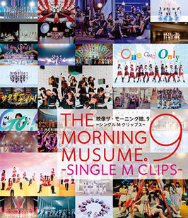Eizo The Morning Musume. 9 - Single M Clips -