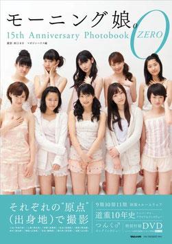 Morning Musume 15th Anniversary Photobook ZERO