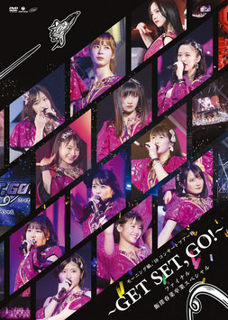 Morning Musume´18 ~GET SET GO~