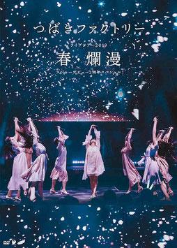 Tsubaki Factory Live Tour 2019 Haru・Ranman