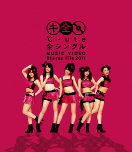 ℃-ute Zen Single MUSIC VIDEO Blu-ray File 2011