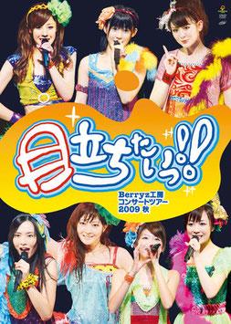 Berryz Koubou Concert Tour 2009 Fall ~Medachitaii!!~
