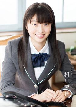 Photobooks von Aikawa Maho
