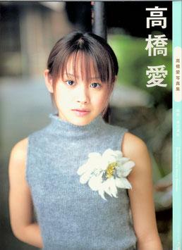 Photobooks von Ai Takahashi