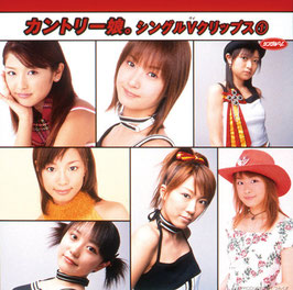 Country Musume Single V Clips ①