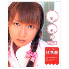 Photobooks von Nozomi Tsuji