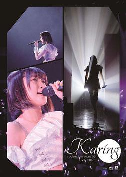 MIYAMOTO KARIN LIVE TOUR ~KARING~