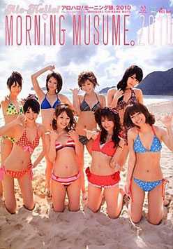 Alo-Hello! Morning Musume Shashinshuu 2010