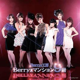 Berryz Mansion 9ka