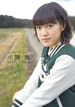 Mai Ozeki Photobooks