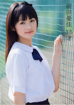 Photobooks von Maeda Yuuka