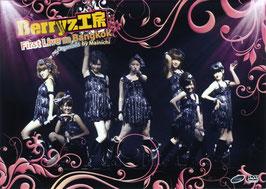 Berryz Koubou First Live in Bangkok