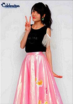 Maimi Yajima als Poster