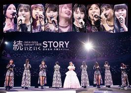 23. Juice=Juice Concert 2020 - Tsuzuiteiku STORY - Miyamoto Karin Sotsugyo Special Juice=Juice