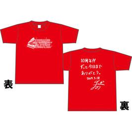 Erina Mano T-Shirt