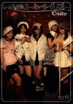 Music V Tokushuu ③ ~Cutie Visual~