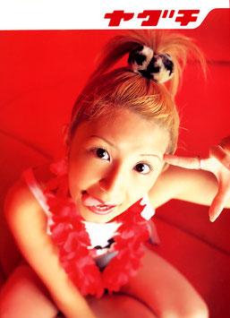 Photobooks von Mari Yuaguchi